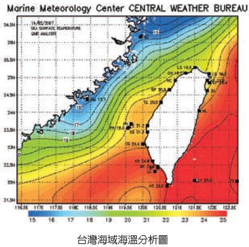 海域溫度圖(衛星遙測)